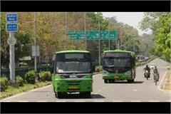 punjab approved to run buses in tricity