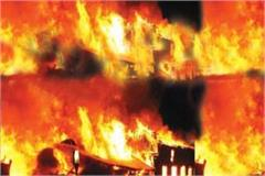 a huge fire in a cotton factory a worker scorched in an accident