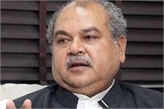 case filed against 5 for making vulgar remarks on union minister