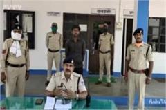singrauli police arrested fake bank account cheater