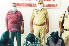 4 people arrested