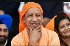 yogi government will eliminate 6 allowances of 16 lakh gov employees of up
