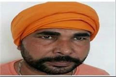 drug smuggler ranjeet rana and his brother gagandeep bhola arrested in sirsa
