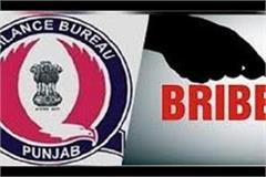 electricity board assistant j e overcome by taking bribe