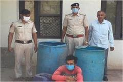 police arrested illegal liquor furnace youth with liquor and alcohol