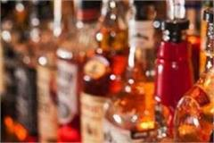 government teachers will give duty in liquor factory