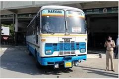 haryana roadways buses started today