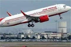 178 pakistani travelers returned to their homeland