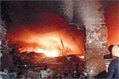 fire in cloth factory