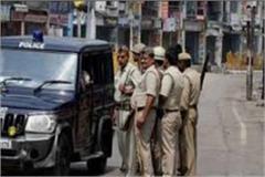 three people belonging to the same family strangled to death in prayagraj