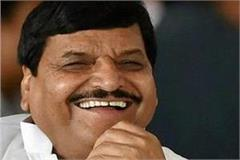 sp withdraws shivpal s petition for termination of assembly membership