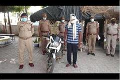 big success in the hands of police 25 thousand prize crooks arrested