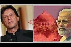 pakistan makes absurd statement about ayodhya ram temple