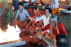 home minister performed rituals on mother pitambara s peeth