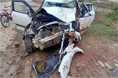 haryana news uncontrolled car collides with bricks 2 youth died on the spot