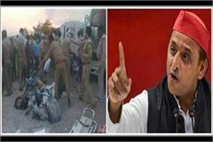 akhilesh expressed grief over auraiya road accident
