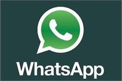 indecent photo of whatsapp group of police officers