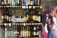 liquor contractors demand exemption from government