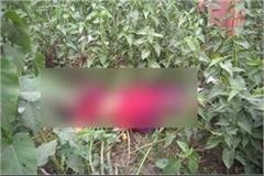unnao brutally murdered woman and her 2 daughters