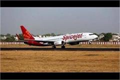spicejet s first flight jaipur adampur delhi canceled