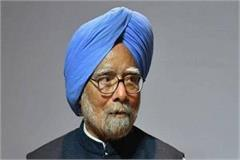 captain wished former prime minister manmohan singh to recover soon