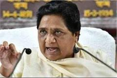 mayawati angry over auraiya accident said  officials not taking yogi s