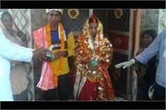 unique wedding held in gorakhpur due to lockdown