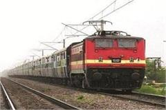 71 days later open rail service for common passengers