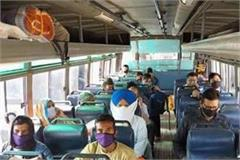 bus service started at ludhiana bus stand