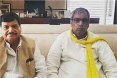 shivpal rajbhar raised questions on labor law amendment said pre