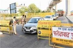 strictly on delhi haryana border from today
