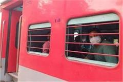 shramik express leaves from sirhind railway station to gorakhpur