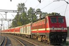 passenger trains closed yet the railways broke last year s revenue record