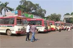 relief up transport buses now allowed to run in green zone