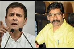 auraiya accident rahul gandhi expressed grief hemant tweeted