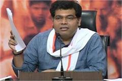 1 percent rebate will be given on submission of electricity bill shrikant