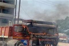 fire truck in moga