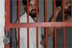 sakshi mishra s husband ajitesh arrested know what is the matter