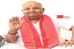 homage to householder pandit devprabhakar shastri daddaji