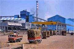 701 quintal sugar vanished from sugar mill