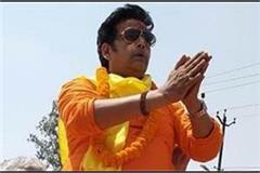 mp ravi kishan wrote to the chief minister of all the states of the country