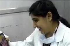 civil hospital doctor