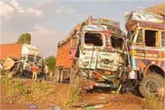 big road accident in guna three laborers killed