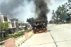 sudden fire in the trolley on the road driver and operator jumped