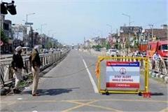 all entry and exit points of amritsar completely sealed