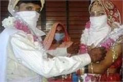 quarantine migrant creates unique wedding in shelter house sdm presents gift