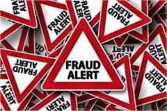 delhi s placement companies run fraud business