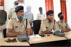 killer surveillance miscreant arrest balaghat police arrest accus question 150