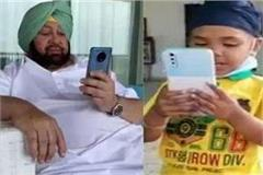 noor tiktok video with cm captain amrinder singh