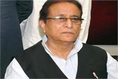 hearing on bail plea of sp mp azam khan in sitapur jail will be heard today